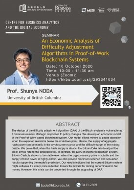 CBADE Seminar: An Economic Analysis of Difficulty Adjustment Algorithems in Proof-of-Work Blockchain Systems
