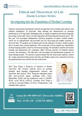 Ethical and Theoretical AI Lab Zoom Lecture Series - Investigating into the Foundation of Machine Learning