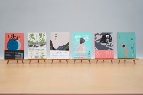 HKBU announces shortlisted novels for the 8th Dream of the Red Chamber Award.
