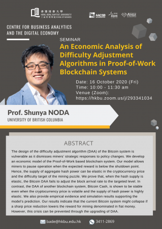 Prof. Shunya NODA, University of British Columbia