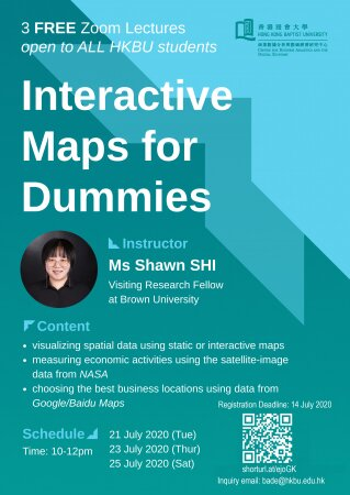 Prof Shawn SHI, Visiting Research Fellow at Brown University 